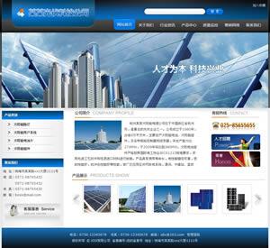 太阳能电源公司