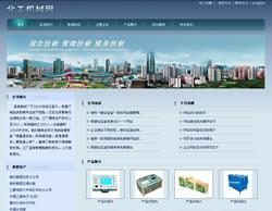 青色化工机械网站