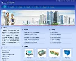 化工机械网站,双语