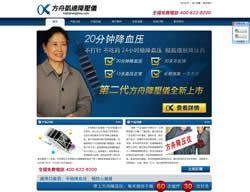 减压仪网站