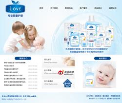 婴童营养护理网站