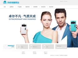 手机销售网站