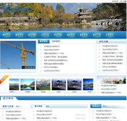 林业科技网站