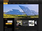太阳能用途版