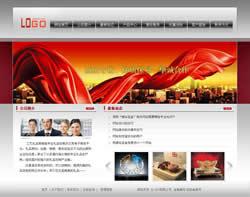 商务礼品网站