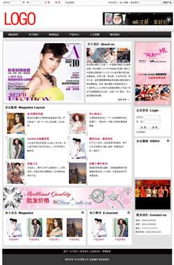 某杂志宣传销售网站