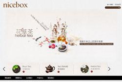 茶叶销售网站
