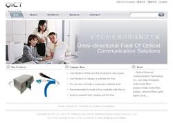 光电通讯科技公司.双语
