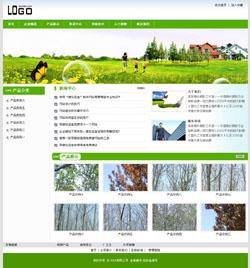 某园林培育公司