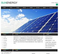 绿色能源公司网站