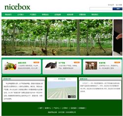 农业科技网站