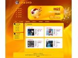乐器销售网站