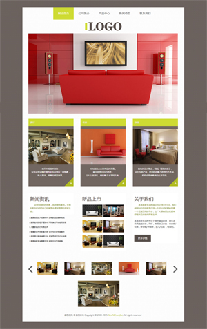生活家具购物网站