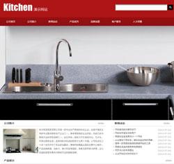 装饰设计公司网站
