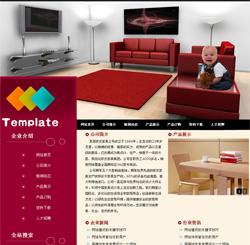 欧式家具公司网站