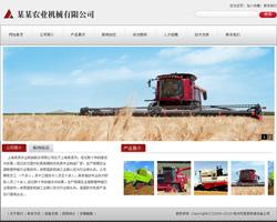 农业机械网站设计公司