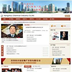 房地产商会公司网站