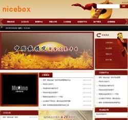 金融交易网站
