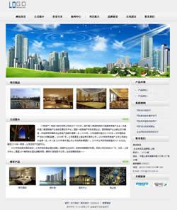 房地产网站