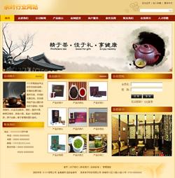 茶叶行业网站