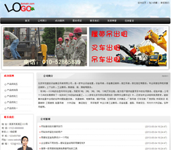 建筑施工网站