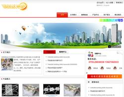 照明行业公司网站