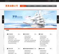 金融公司网站