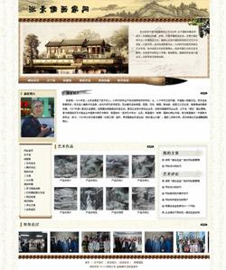 张景儒画家网
