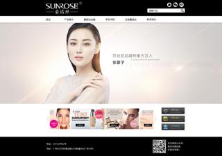 桑诺丝化妆品有限公司