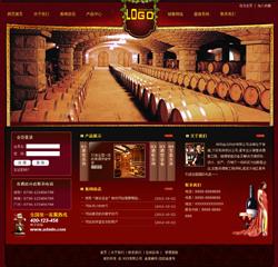 某红酒网站