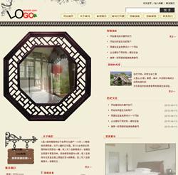 酒店住宿网站
