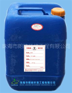 200kg蓝铁桶